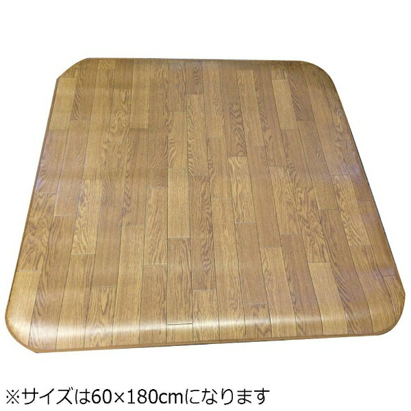 東京シンコールTOKYOSINCOLマット7060CF8026(60×180cm/ブラウン)[946072]