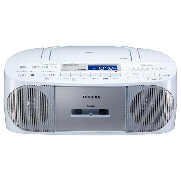 東芝TOSHIBATY-CDS7ラジカセシルバー[ワイドFM対応/CDラジカセ][ラジカセcdプレーヤーTYCDS7]