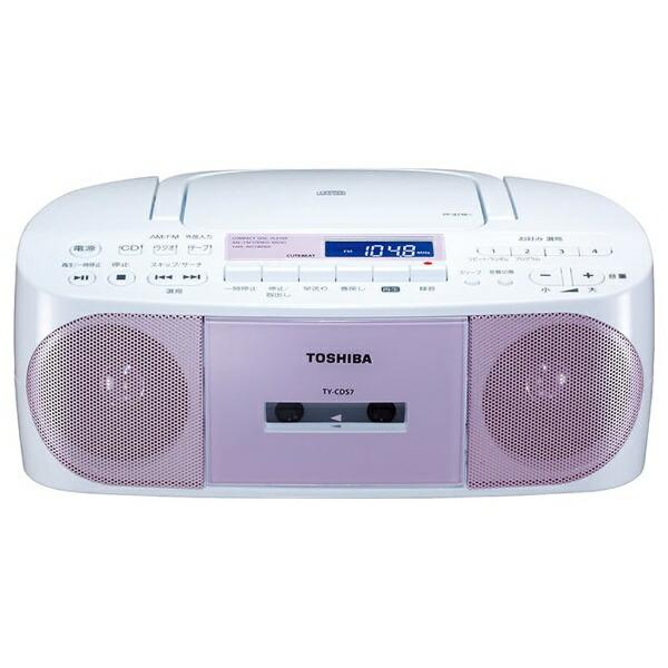 東芝TOSHIBATY-CDS7ラジカセピンク[ワイドFM対応/CDラジカセ][ラジカセcdプレーヤーTYCDS7]