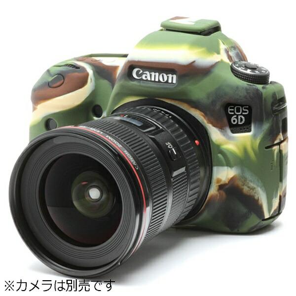 ジャパンホビーツールJapanHobbyToolイージーカバーCanonEOS6D用(カモフラージュ)