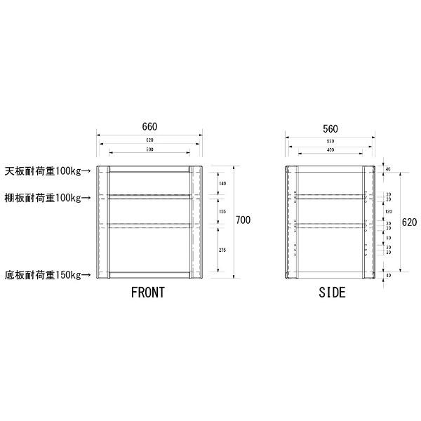 ADKエーディーケーオーディオラック【受発注・受注生産商品】SD3066ROASD3066ROA[SD3066ROA]