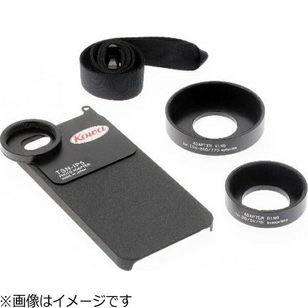 KOWA興和iPhone5専用アダプターTSN-IP5黒[TSNIP5]