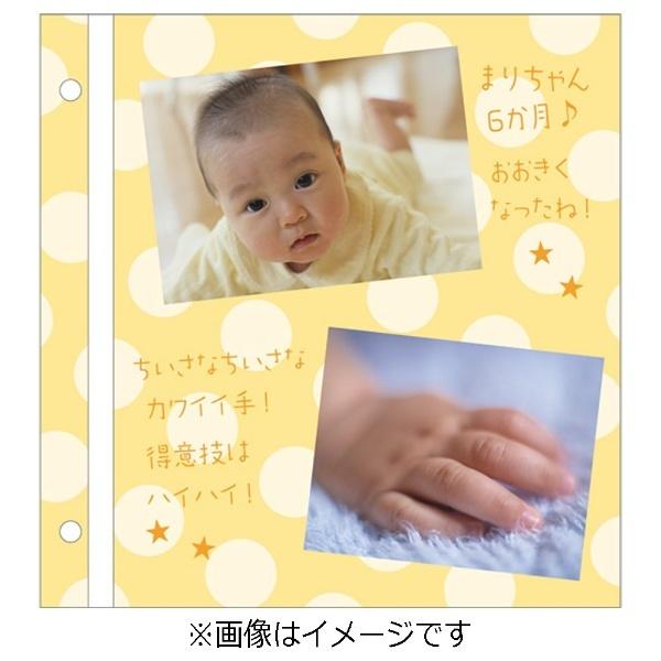 セキセイSEKISEIハーパーハウスカジュアルアルバム<ドット>フリー台紙タイプ(イエロー)XP-4310[XP4310]