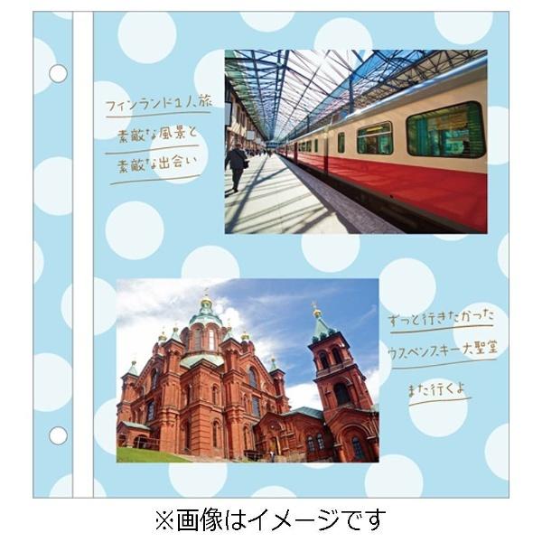 セキセイSEKISEIハーパーハウスカジュアルアルバム<ドット>フリー台紙タイプ(ブルー)XP-4310[XP4310]