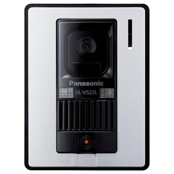 パナソニックPanasonicカメラ玄関子機VL-V522L-WS[VLV522LWS]panasonic