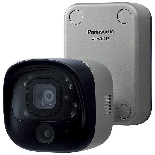 パナソニックPanasonicセンサー付屋外ワイヤレスカメラVL-WD712K[VLWD712K]panasonic