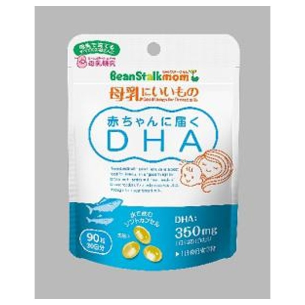 BSスノー【wtcool】ビーンスタークマム赤ちゃんに届くDHA90粒【代引きの場合】大型商品と同一注文不可・最短日配送