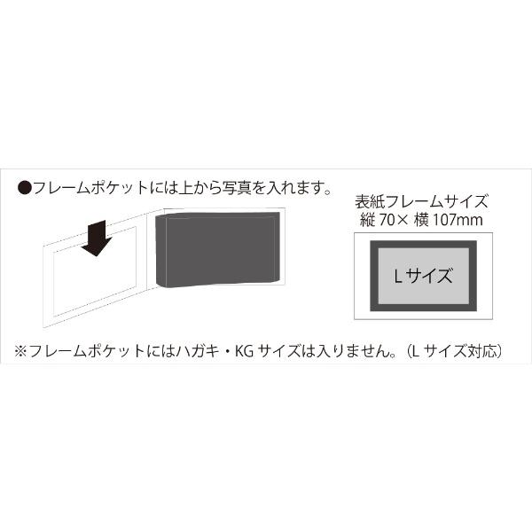 セキセイSEKISEILA-3740ラポルタポケットアルバムフレーム(ネイビーブルー)[LA3740]