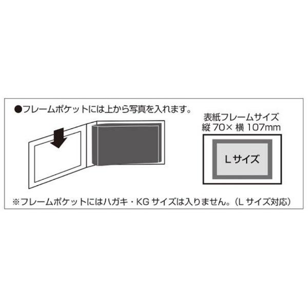 セキセイSEKISEILA-3740ラポルタポケットアルバムフレーム(ローズ)[LA3740]