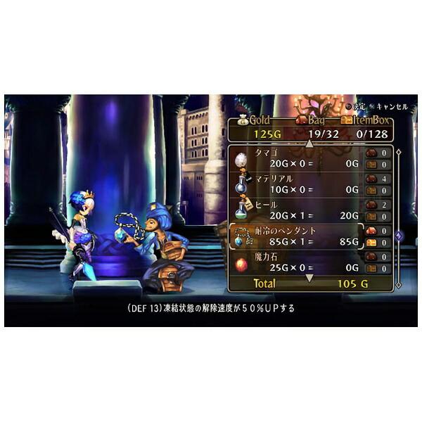 アトラスオーディンスフィアレイヴスラシル【PS4ゲームソフト】