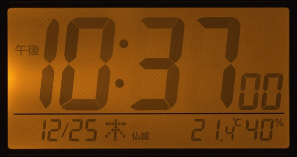 リズム時計RHYTHM目覚まし時計【フィットウェーブスマート】8RZ166SR03[デジタル/電波自動受信機能有][8RZ166SR03]
