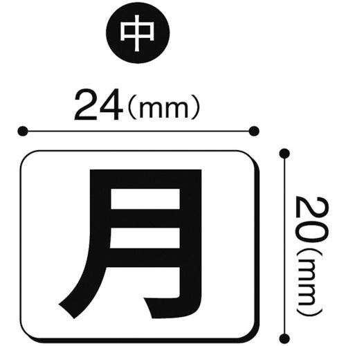 マグエックスMagXマグネットウィークシート曜日(中)MSW7M
