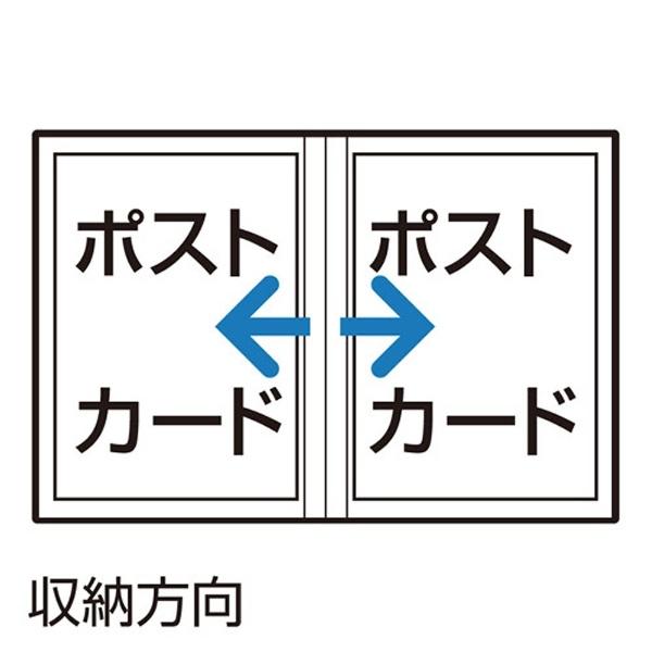 ハクバHAKUBAPポケットアルバムNP(ポストカードサイズ20枚/ラベンダー)APNPPC20LVD