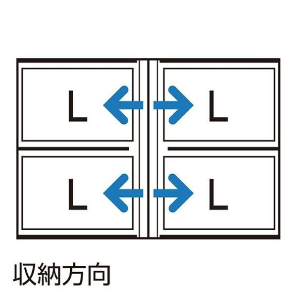 ハクバHAKUBAPポケットアルバムNP(Lサイズ40枚/ラベンダー)APNPL40LVD