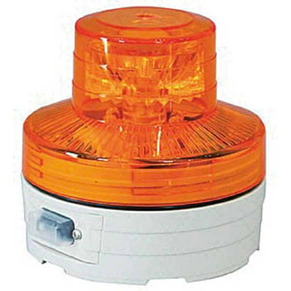 日動工業NICHIDO電池式LED回転灯ニコUFO夜間自動点灯タイプ黄NUBY