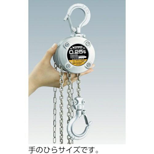 キトーKITOチェーンブロックCX形250kgx2.5mCX003