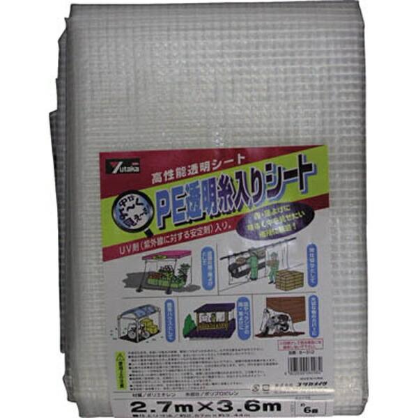 ユタカメイクYUTAKAシートUV透明糸入りシート2.7m×3.6mB312