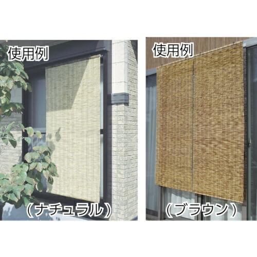 ワタナベ工業WatanabeIndustory高級天然すだれふる里中ブラウンFB8811