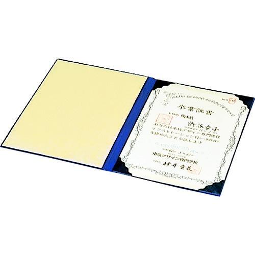 ナカバヤシNakabayashi証書ファイルレザー/A4/紺FSLA4B