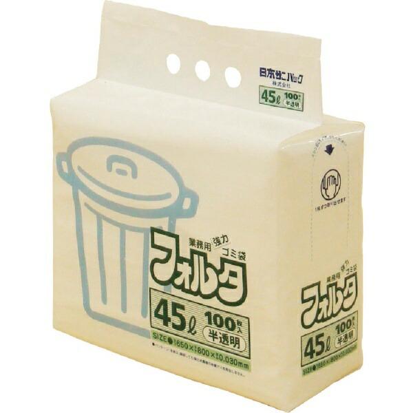 日本サニパックSANIPAKF-4H環優包装フォルタ45L白半透明F4HHCL(1袋100枚)