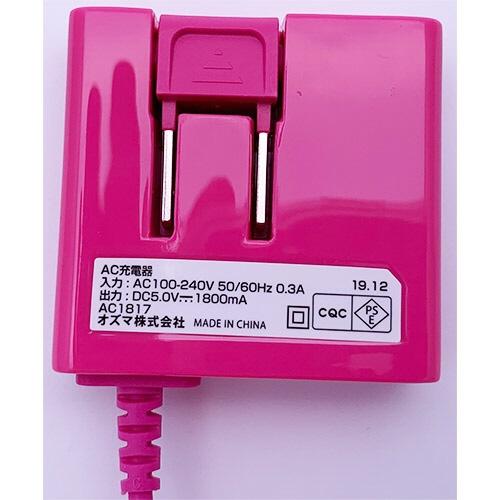 オズマOSMA【ビックカメラグループオリジナル】[microUSB]ケーブル一体型AC充電器1.8A(1.5m・ピンク)BKS-ACSP18PN【point_rb】