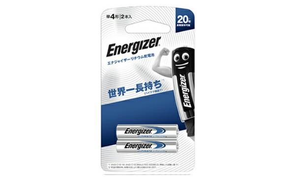 エナジャイザーEnergizerLITBATAAA2PK単4電池[2本/リチウム][LITBATAAA2PK]