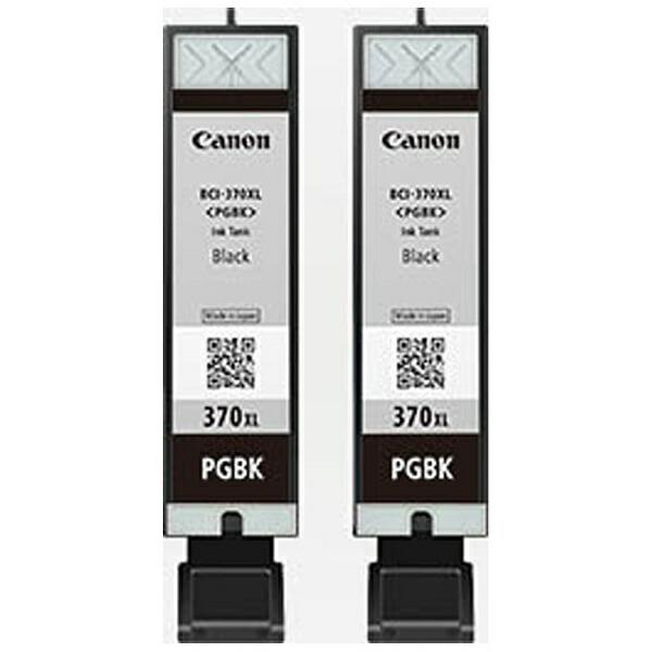 キヤノンCANONBCI-370XLPGBK2P純正プリンターインクPIXUS(ピクサス)ブラック(大容量)[BCI370XLPGBK2P]【wtcomo】