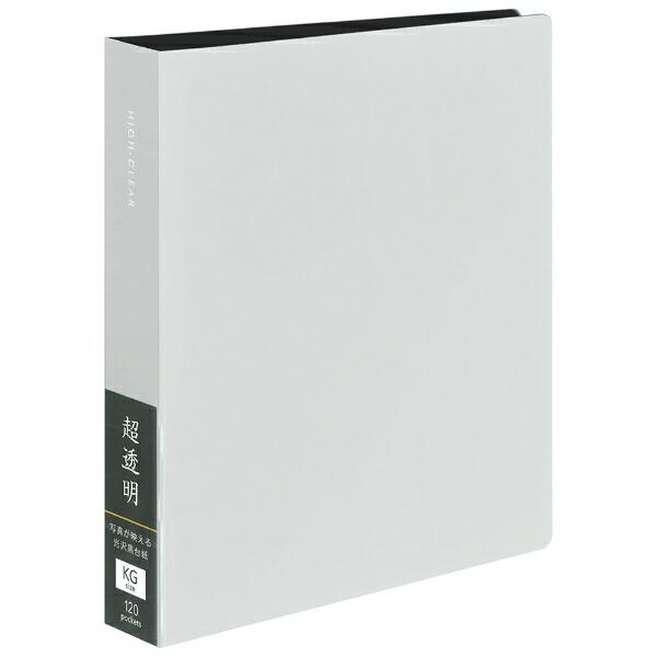 ナカバヤシNakabayashi黒台紙超透明ポケットアルバムKG判120枚(ホワイト)CTDPKG120W