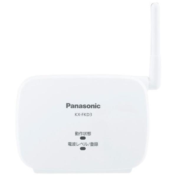 パナソニックPanasonic中継アンテナKX-FKD3[KXFKD3]panasonic