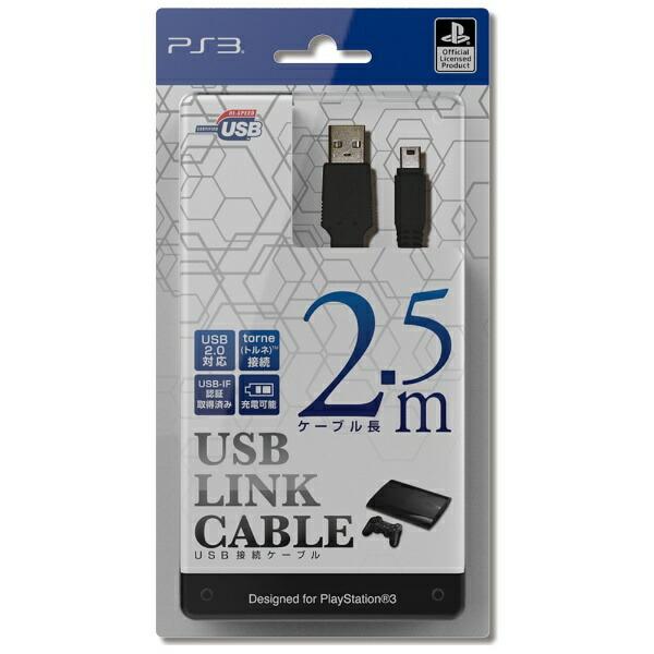 アイレックスUSB接続ケーブル(2.5m)【PS3】