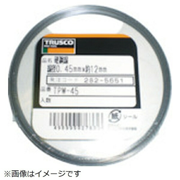 トラスコ中山硬鋼線0.70mm50gTPW70