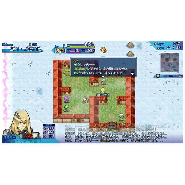 スパイクチュンソフトSpikeChunsoft不思議のクロニクル振リ返リマセン勝ツマデハ【PS4ゲームソフト】