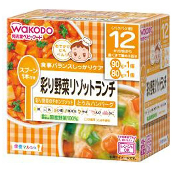 アサヒグループ食品AsahiGroupFoods栄養マルシェ彩り野菜リゾットランチ〔離乳食・ベビーフード〕【wtbaby】