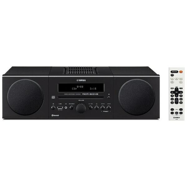 ヤマハYAMAHA【ワイドFM対応】Bluetooth対応ミニコンポ(ブラック)MCR-B043B[CDコンポMCRB043B]