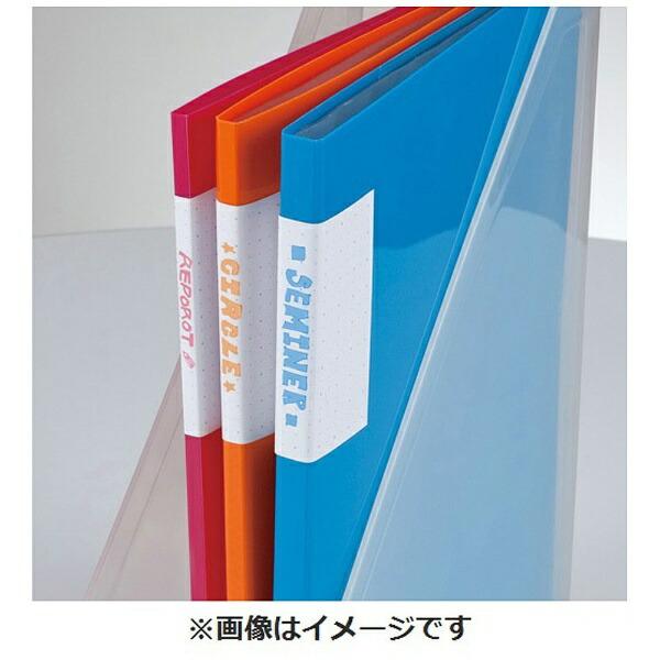 セキセイSEKISEIクリヤーファイルA4-S20ポケットaddone(アドワン)パープルAD-2021-80[AD2021]