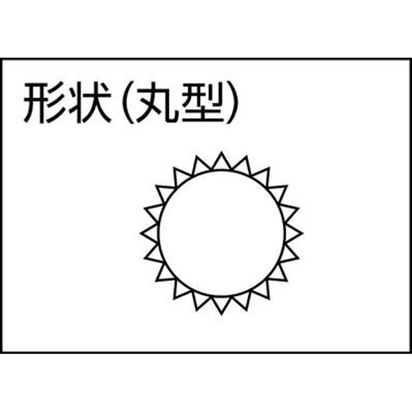 ツボサンTSUBOSAN鉄工ヤスリ250丸荒目MA25001