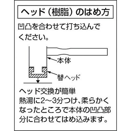 オーエッチ工業OHソフトハンマー用替頭65mmOH65H