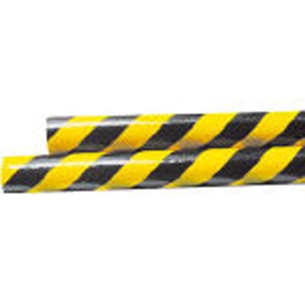 日東Nittoパイププロテクター黄/黒YB-40YB40《※画像はイメージです。実際の商品とは異なります》