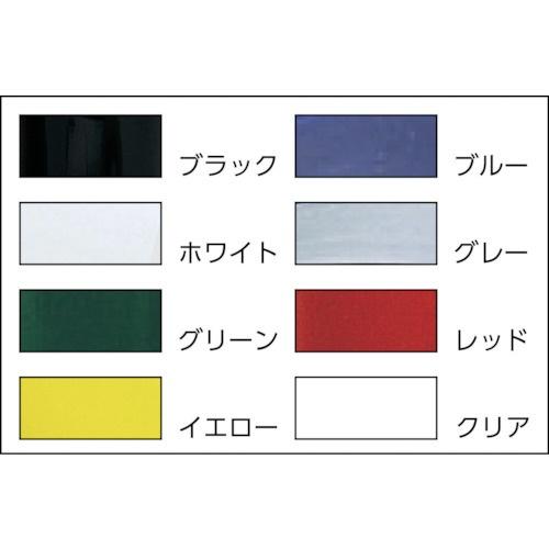 日東NittoビニールテープNo.2119mm×10m黄10巻入り2110Y《※画像はイメージです。実際の商品とは異なります》