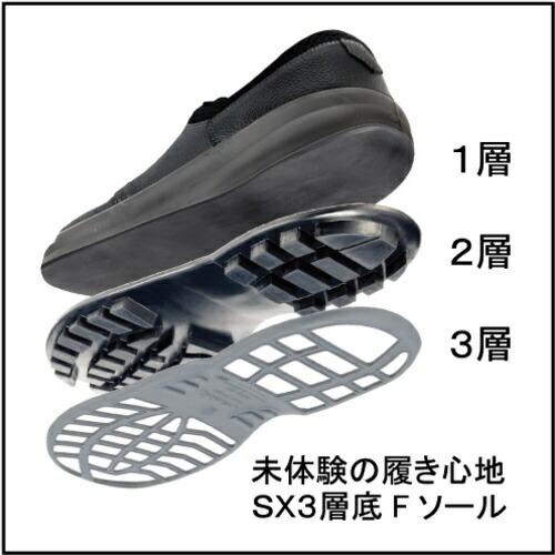 シモンSimon安全靴マジック式8538黒26.0cm8538N26.0