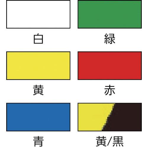 日本緑十字JAPANGREENCROSSHCP-50TRクリーンルーム用ラインテープ黄黒50mm幅×33m259046《※画像はイメージです。実際の商品とは異なります》