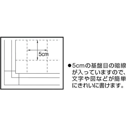 トラスコ中山スチール製ホワイトボード白暗線入り600×900GH122A《※画像はイメージです。実際の商品とは異なります》