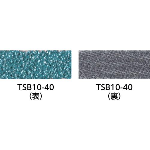 トラスコ中山スモールベルト12×330#8050本入TSB1280