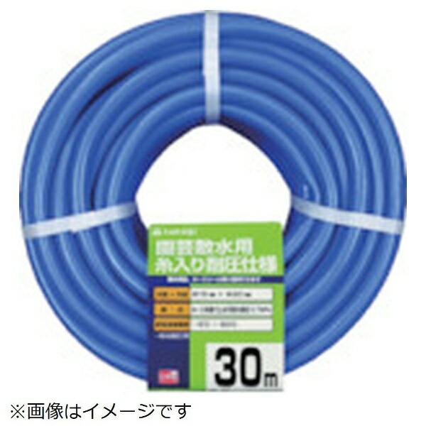 タカギtakagiガーデン耐圧15×2030MPH04015FJ030TM《※画像はイメージです。実際の商品とは異なります》