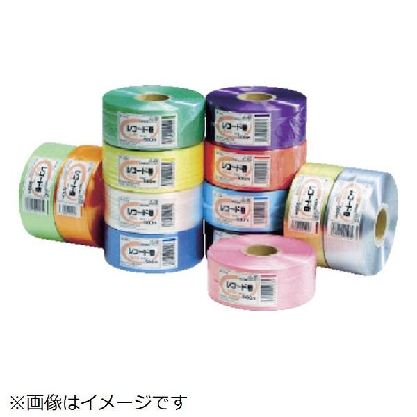 積水成型工業SEKISUISEIKEIレコード巻500m紫R550V《※画像はイメージです。実際の商品とは異なります》