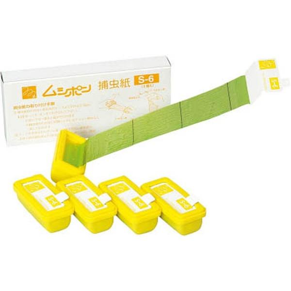 朝日産業ASAHIIndustryムシポンカートリッジ5個入り黄S6