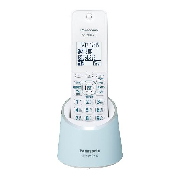 パナソニックPanasonicVE-GDS02DL電話機RU・RU・RU(ル・ル・ル)ブルー[子機1台/コードレス][VEGDS02DLA]panasonic