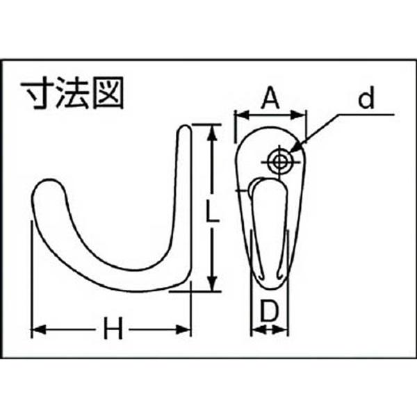 清水SHIMIZUコートフック大CHNL