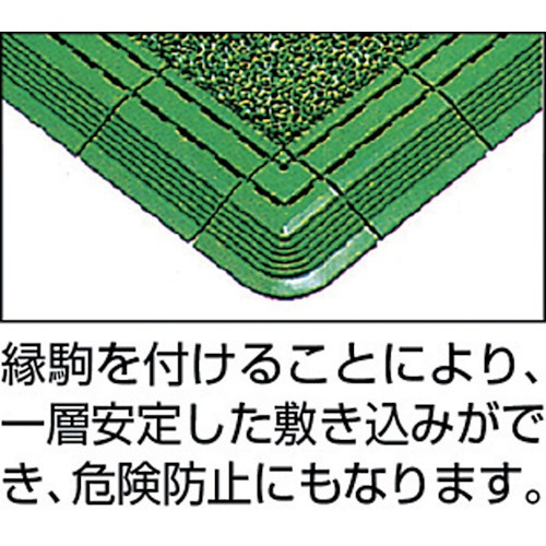 山崎産業(ジョイント型人工芝)エバック若草ユニットコーナーF53C
