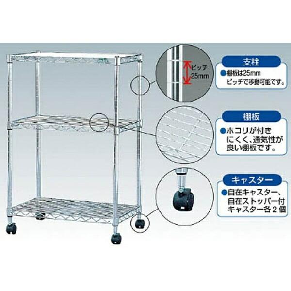 アイリスオーヤマIRISOHYAMAスチールラックメタルミニ(キャスター付)550×350×1745MTO5518C